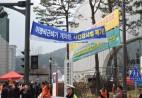 (3.27) 민주당 대선후보 광주 경선장 선전…