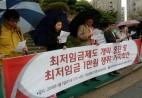 (4.4) 최저임금 개악저지 기자회견(부산대분…