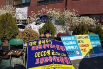 11-10(11월하순)농성투쟁 사진들