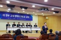 국회토론회와 충남대토론회
