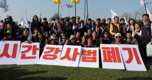 (4.27)100만명 학교노동자문제 해법(기고문)