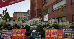 """(10.31)교수들 """"대학구조개혁평가·시간강사법 폐…"""